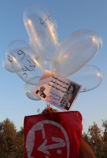 Balloons launched by the Vadia Hadad Squads (Palsawa, October 26, 2020).
