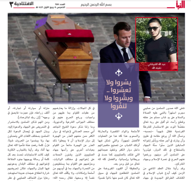 The Al-Naba' article about the murder of the teacher in France. Top right: The murderer codenamed Abdullah the Chechen, seen to the left of French President Emmanuel Macron (Al-Naba' weekly, Telegram, October 22, 2020)