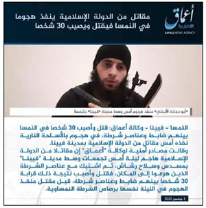 ISIS's claim of responsibility for the shooting attack in Vienna and a picture of the perpetrator (Amaq News Agency's announcement as posted on Telegram, November 3, 2020)