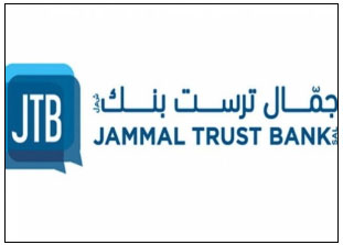 Logo of Jammal Trust Bank, which closed due to US sanctions (Khabarna website, August 31, 2019)