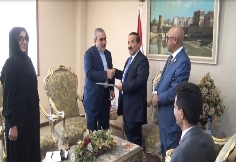 The Iranian ambassador presents his credential to the Yemeni minister of foreign affairs (Tasnim, October 27, 2020)