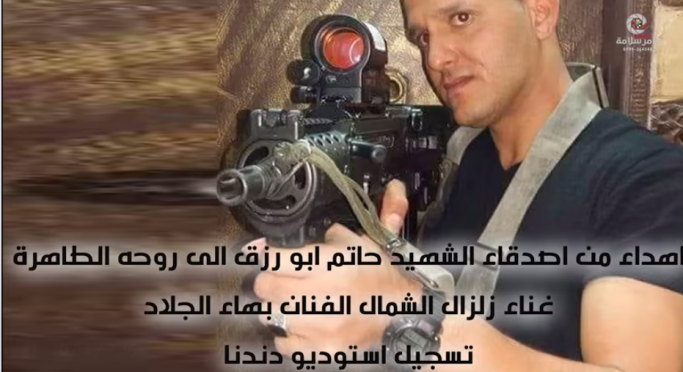 Fatah operative Hathem Abu Riziq, affiliated with the Muhammad Dahlan camp in the Balata refugee camp (Facebook page of Balata al-Hadath, November 2 and 3, 2020).