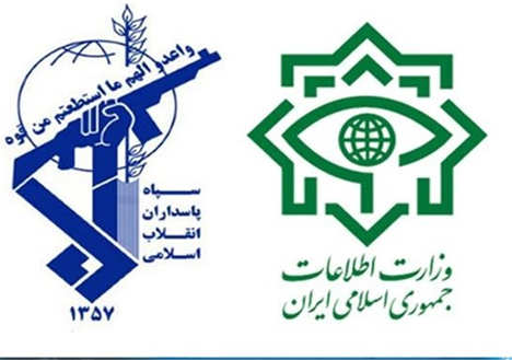 The logos of the Ministry of Intelligence (right) and IRGC (left)