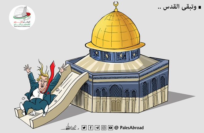 "Cartoon by Hamas-affiliated Alaa al-Laqta. ""Jerusalem remains..."" (Facebook page of Alaa al-Laqta, November 8, 2020)."