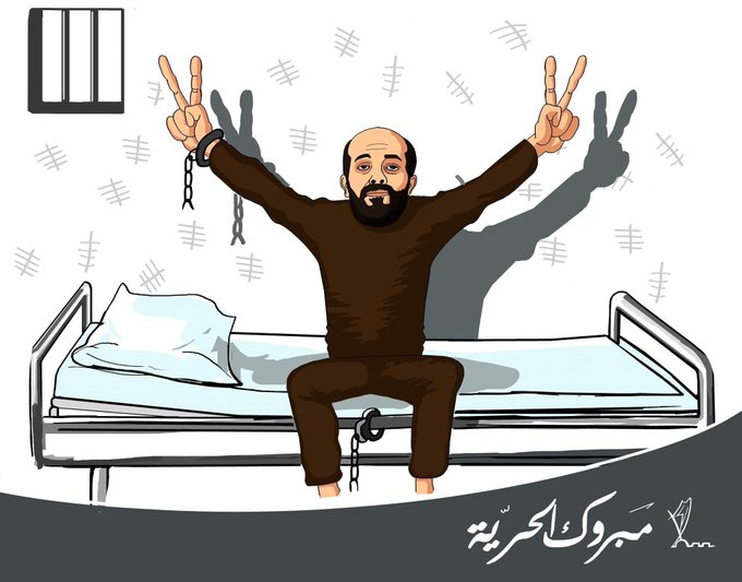 "Cartoon congratulating Maher al-Akhras on his ""victory."" The Arabic reads, ""Congratulations on your freedom"" (Fatah Twitter account, November 6, 2020)."