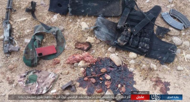 Equipment and weapons of one of the Popular Mobilization fighters who was hit by the IED (Telegram, November 9, 2020)