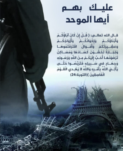 Poster calling for terrorist attacks in France. The ruins of the Eiffel Tower appear in the background (Instagram, November 6, 2020).