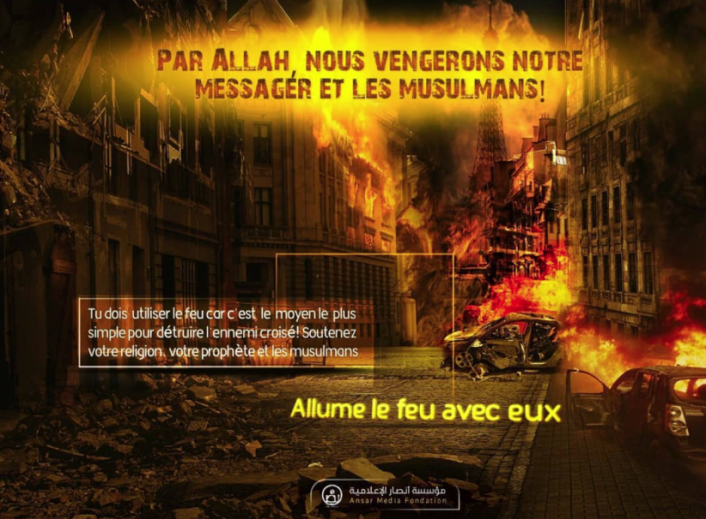 Poster in French calling for revenge for insulting the Prophet Muhammad and Muslims in general. The poster was published by an ISIS-affiliated entity calling itself the Ansar Media Foundation (Instagram, November 6, 2020).