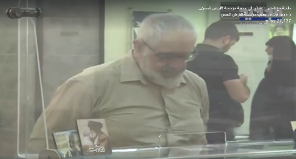 Pictures from one of the branches of the Al-Qard al-Hasan Association, from an Al-Jadid TV report about the Association's activity. A poster advertising the Islamic Jihadist's Equipment Project of the Islamic Resistance Support Association is visible in the background on the right . Photos of Iranian leader Ali Khamenei and Qods Force Commander Qassem Soleimani at the same branch are visible on the left (Al-Qard al-Hasan's Facebook page, June 3, 2020)