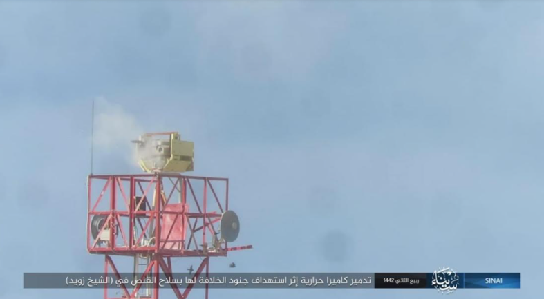 Thermal camera on top of the observation tower being hit by ISIS sniper fire (Telegram, November 16, 2020)