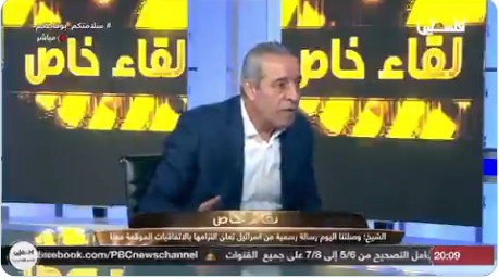 Hussein al-Sheikh interviewed by Palestinian TV, praising the PA's achievement in renewing coordination with Israel (Hussein al-Sheikh's Twitter account, November 17, 2020).