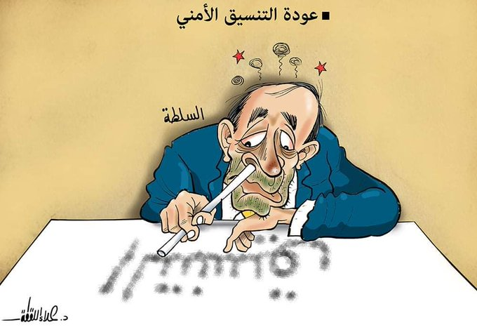 "A cartoon drawn by Hamas-affiliated Alaa al-Laqta. The Arabic reads, ""Renewal of security coordination."" ""Coordination"" is the drug the PA uses to get high (alresala.net Twitter account, November 17, 2020)."