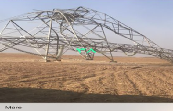 High-voltage pylons of the main power line hit by the detonation of IEDs (Iraqi News Agency, November 24, 2020)