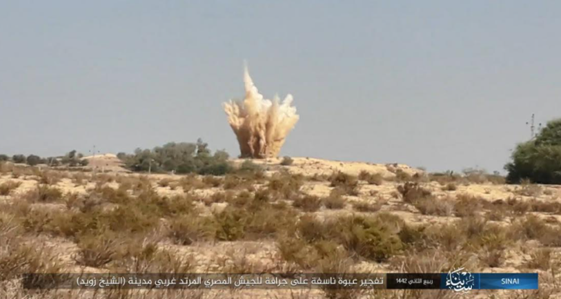 ISIS IED being detonated against an Egyptian army bulldozer in the western part of Sheikh Zuweid (Telegram, November 22, 2020)