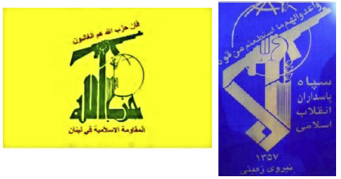 """Right: The logo of the Iranian Revolutionary Guards Corps above an upraised rifle and part of Qur'an Sura 8, Al-Anfal, Verse 60, """"Prepare against [your enemies] what you believers can [with] military power and cavalry..."""" Left: The Hezbollah logo, above which is Qur'an Sura 5, Al-Ma'idah, Verse 56, """"Whoever allies themselves with Allah, His Messenger, and fellow believers, then it is certainly Allah's party that will prevail."""""""