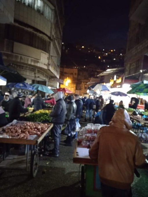 The market in Nablus on the eve of the lockdown (Palinfo Twitter account, November 26, 2020).