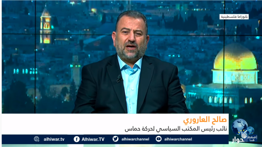 Saleh al-'Arouri, deputy chairman of Hamas' political bureau, interviewed by the London-based al-Khabar TV (al-Khabar YouTube channel, November 25, 2020).
