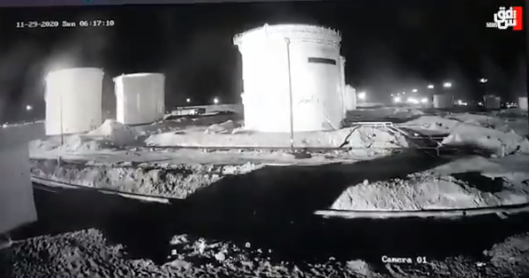 Oil tanks and crude oil pipelines in the Al-Siniya refinery before being hit by an ISIS rocket (photo taken by security cameras at the site – Shafaq news, November 30, 2020)