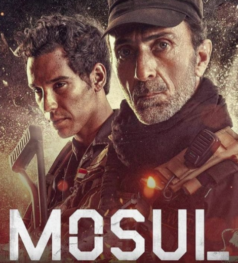 Promo poster for Netflix's film, Mosul (Netflix website, November 26, 2020).