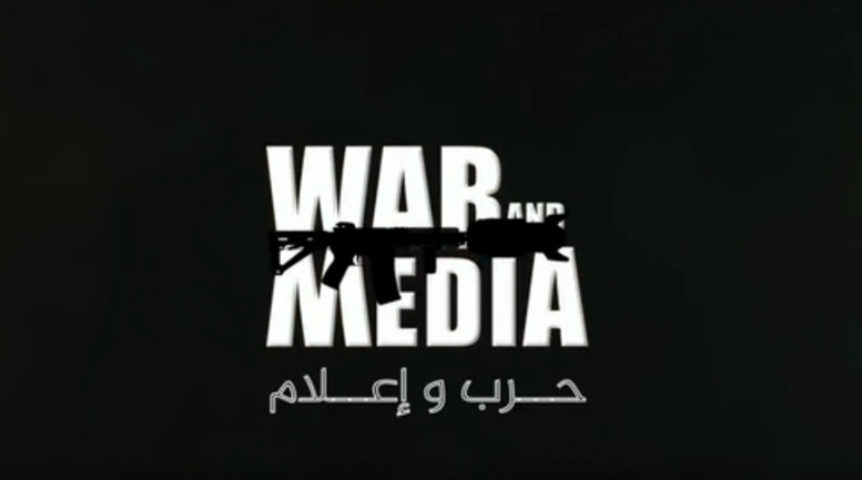 ISIS's supporters' response video, War and Media (Telegram, November 27, 2020)