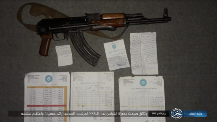 Weapon and documents which were in his possession (Telegram, December 5, 2020)