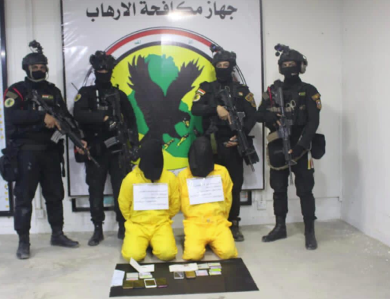 The detainees at the hands of the Counterterrorism Unit (Facebook page of Iraqi Army Spokesman Yahya al-Rasoul, December 7, 2020)