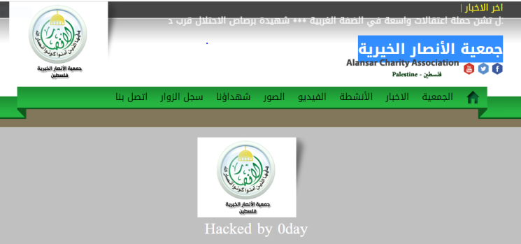 The homepage of the hacked website