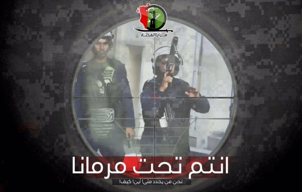 Bahraini security operatives in the crosshairs. The Arabic reads,
