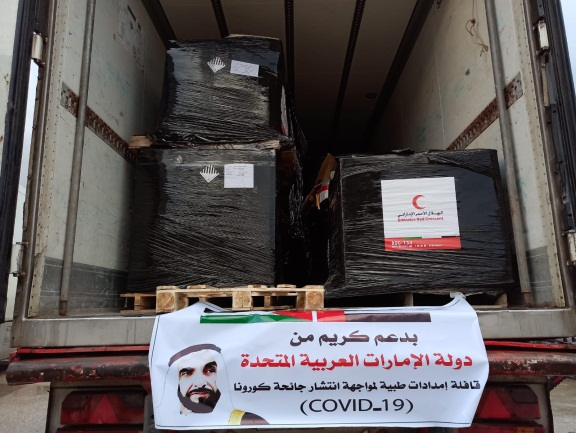 The aid enters the Gaza Strip through the Rafah Crossing (Twitter account of journalist Hassan Aslih, December 17, 2018).