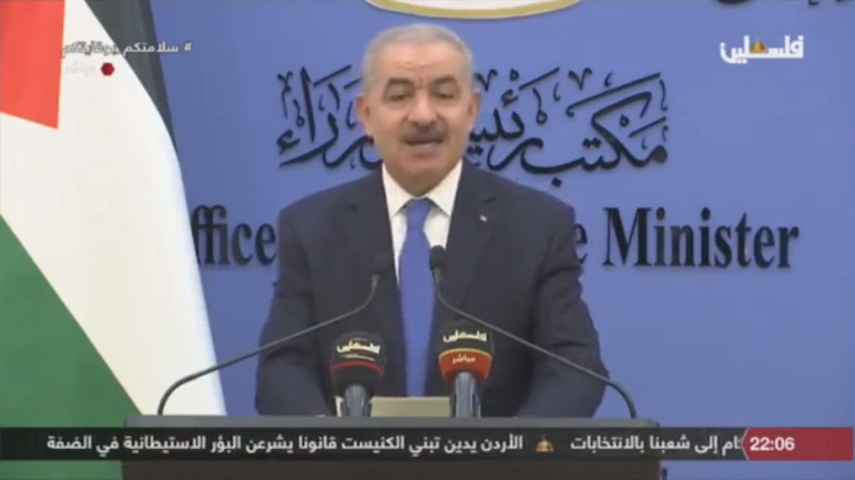 Muhammad Shtayyeh reports on the measures being taken by the PA in its efforts to combat the coronavirus (Facebook page of Muhammad Shtayyeh, December 17, 2018).