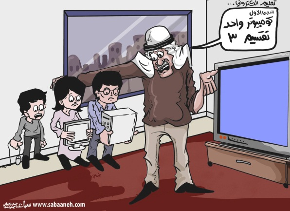 """Cartoon by Muhammad Sabaaneh mocking PA Prime Minister Muhammad Shtayyeh's decision for distance learning. The Arabic reads, """"Online studies...first lesson, take a single computer and divide by three"""" (Twitter account of Muhammad Sabaaneh, December 19, 2020)."""