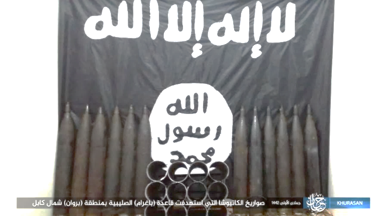 The 12 rockets fired by ISIS at Bagram Airbase (Telegram, December 19, 2020)