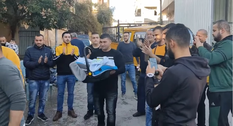 Celebrating the birth of the first child of a resident of Qalqilya (a local Qalqilya Facebook page, December 25, 2020).