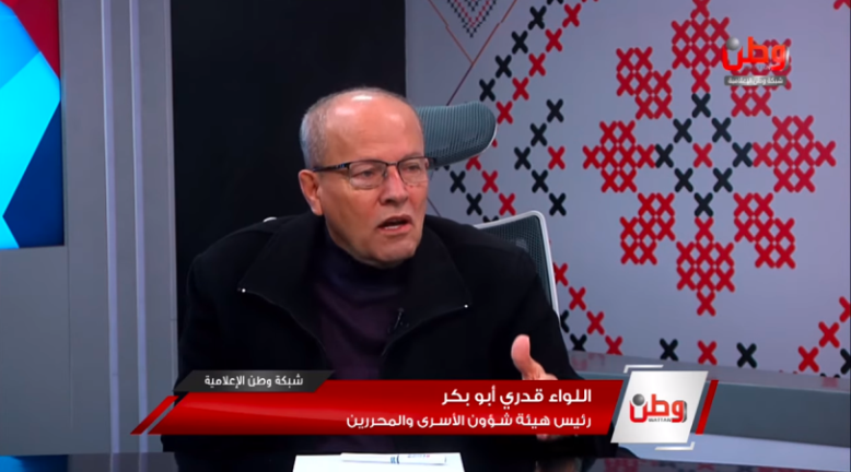 Qudri Abu Bakr, chairman of the authority of prisoners and released prisoners' affairs (Watan TV on YouTube, November 22, 2020).