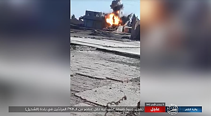 The IED being activated (Telegram, December 26, 2020)