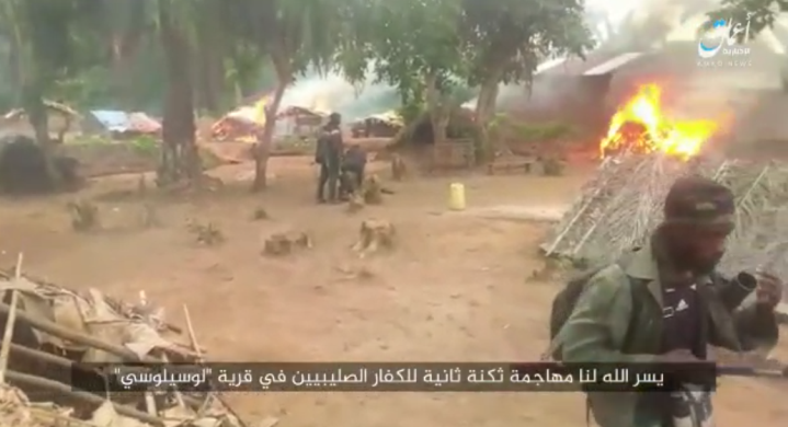 Congolese army tents going up in flames (Amaq, December 28, 2020)