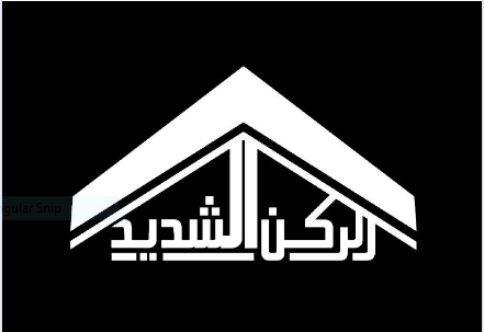 """The logo designed for the exercise (Telegram channel of the joint operations room of the Palestinian """"resistance"""" factions, December 23, 2020)."""