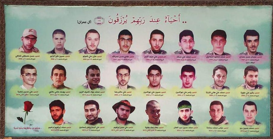 Poster published in June 2019, showing shaheeds who were graduates of the Al-Mustafa school network. Visible on the poster are the sons of Hezbollah leader Hassan Nasrallah and ezbollah's senior military commander Imad Mughniyeh (Osama Nour al-Din's Twitter account, June 28, 2019)