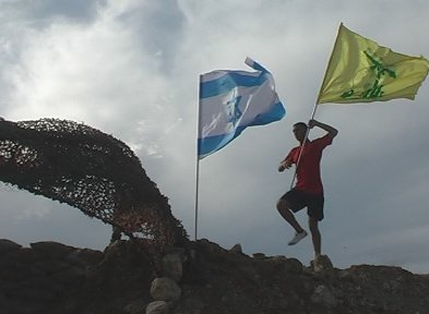 Race organized by the Sports Mobilization in Nabatieh, in which participants ran to the IDF's Dlaat outpost to remove the Israeli flag and hoist the Hezbollah flag (Nabatieh's local news website, June 2, 2012).