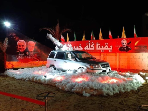 Display in the village of Arab Salim simulating Qassem Soleimani's death as a shaheed (Twitter account of the Hezbollah Youth, January 1, 2021).