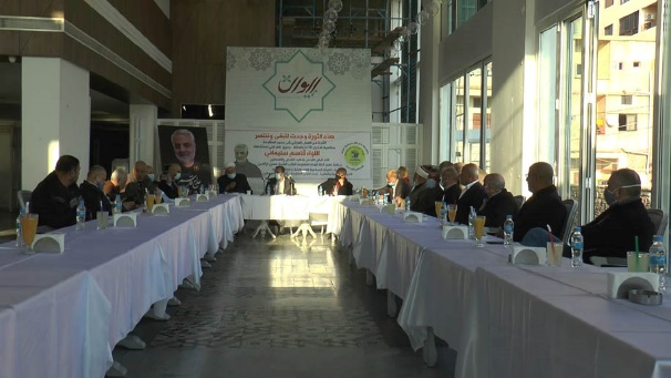 Seminar held in Tyre to mark the first anniversary of the deaths of Qassem Soleimani and Abu Mahdi al-Muhandas, and the 56th anniversary of the founding of Fatah (Ya Tyre website, December 30, 2020).