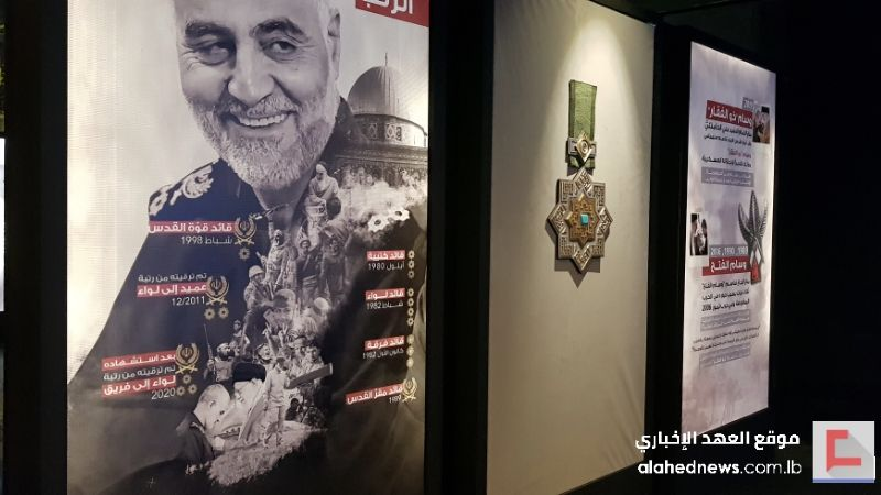 Pictures from the Qassem display of the public activity unit in the Risalat Theater (Twitter account of Jamal Shoieb, December 29, 2020; Alahad, January 3, 2021).