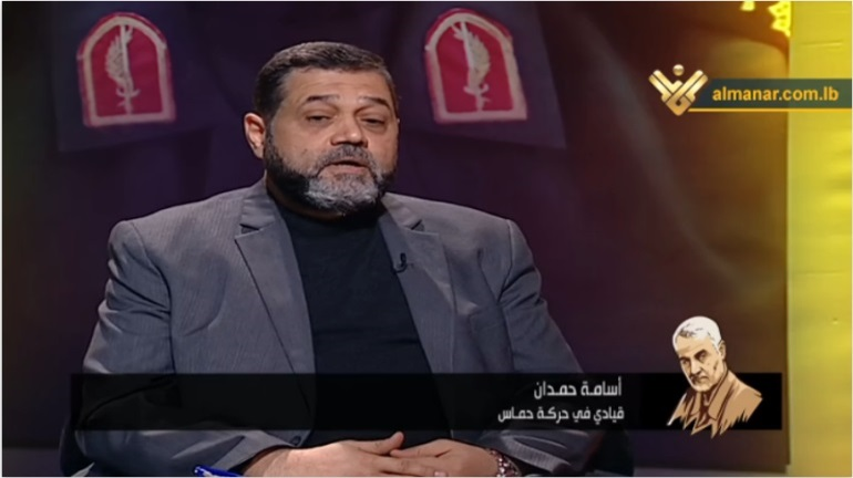 Usama Hamedan interviewed by al-Manar (al-Manar TV website, January 4, 2021).