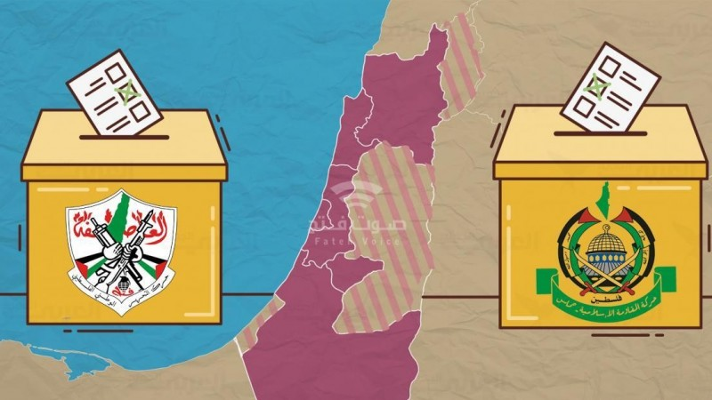 Fatah illustration for the general elections (Fateh Voice website, January 8, 2021).