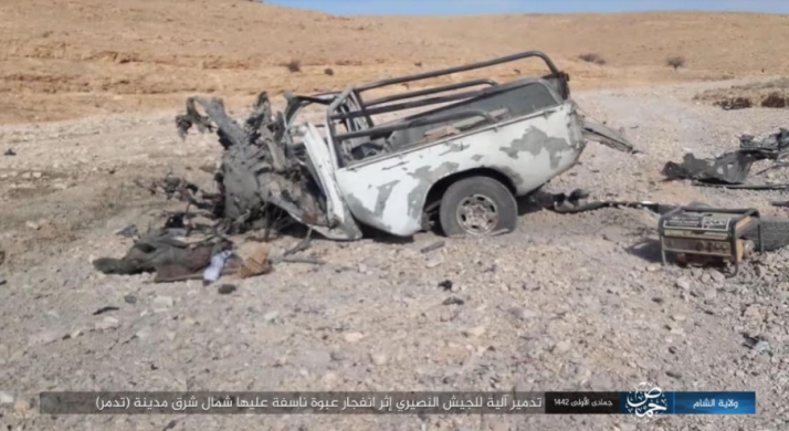 The wreckage of the Palestinian Al-Quds Brigade commander's vehicle (Telegram, January 9, 2021)