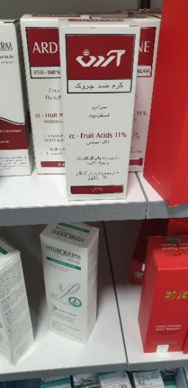 Wrinkle cream with Persian text. The photo was taken in a Dahieh pharmacy (Twitter account of Mohammad Samaha, an employee of the Al-Amana chain of gas stations which belongs to Hezbollah's Martyrs Foundation, July 2, 2020)