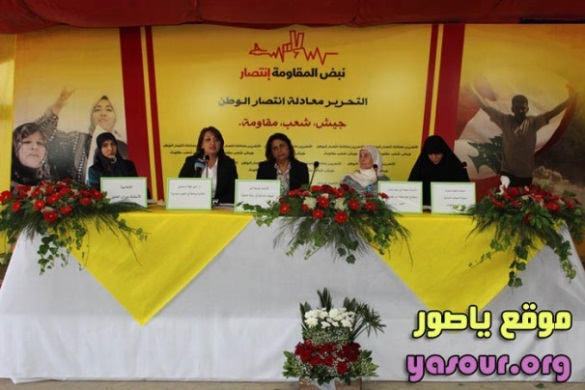 Ceremony held by the Women's Organizations in the Al-Khiyam Prison in 2015 to mark the anniversary of the IDF's withdrawal from Lebanon (Ya Sour, June 2, 2015)