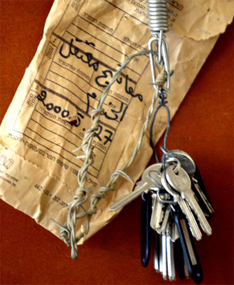 Keys of the detention facility displayed at the site (Al-Akhbar, May 28, 2015)