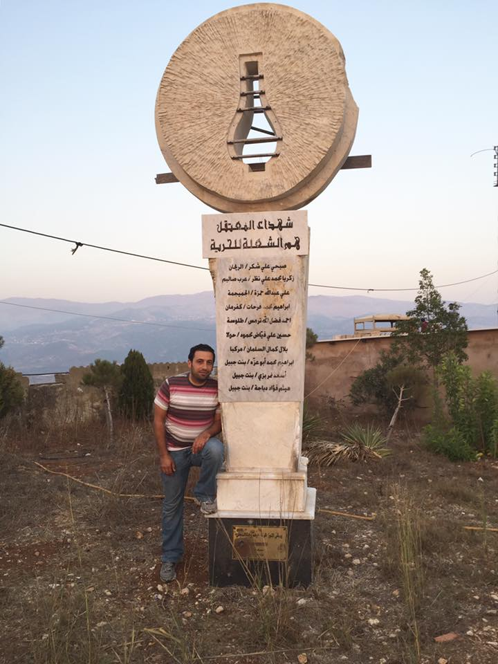 Monument in memory of the shaheeds who died at the Al-Khiyam Detention Facility.