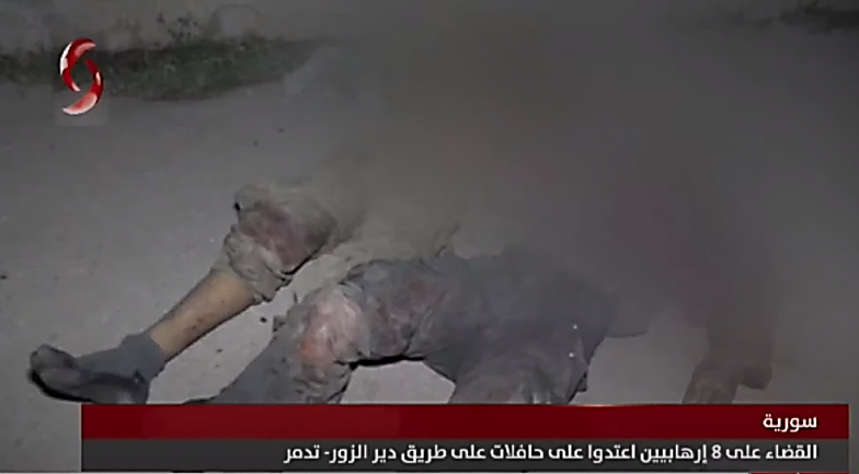 "Bodies of two of the ""terrorists"" (implicitly, ISIS operatives) killed on the Deir ez-Zor-Palmyra road (Al-Ikhbariya al-Suriya, January 27, 2021)"